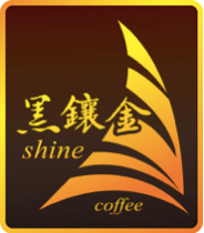 shine-coffee